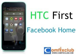 HTC First มาพร้อม Facebook Home