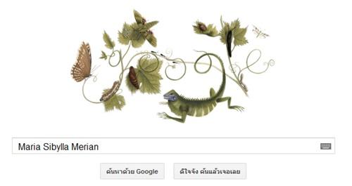 Maria Sibylla Merian บน Doodle