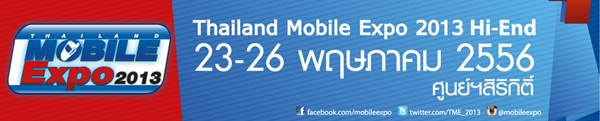 Thailand Mobile Expo 2013 Hi-End