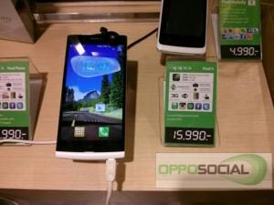 OPPO Find 5 ลดราคาเหลือ 15,990 บาท