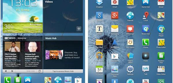 Samsung Galaxy Tab 7.7 อัพเดท Android 4.1.2 Jelly Bean ได้แล้ว