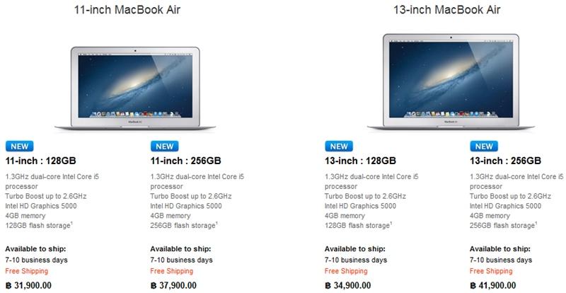 ราคา Macbook Air 2013