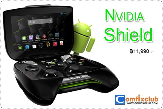 NVIDIA-SHIELD-16GB