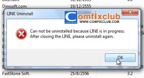 ลบ line บน pc ไม่ได้