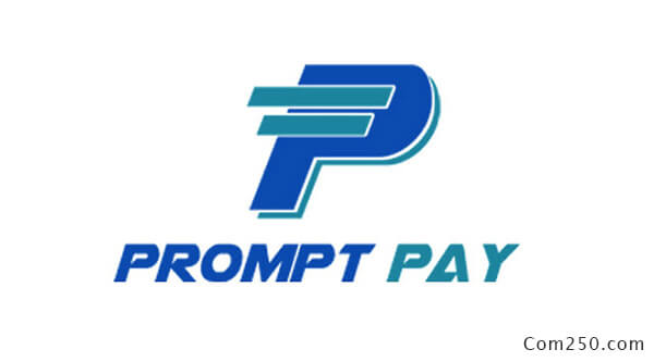 promt pay logo