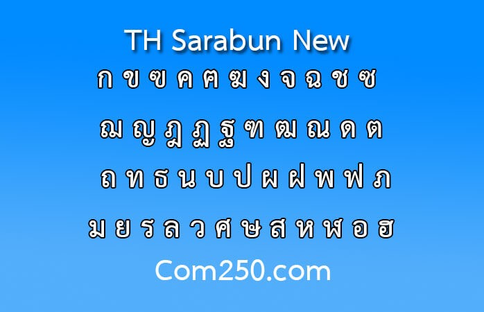 TH Sarabun New TH Sarabun PSK